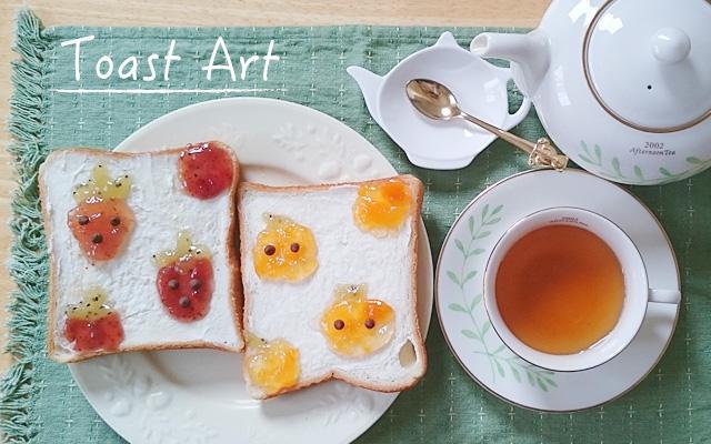 トーストアート