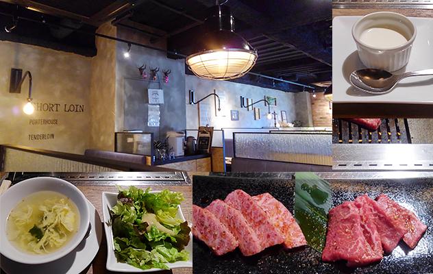 焼肉専門店 牛8 青葉台店