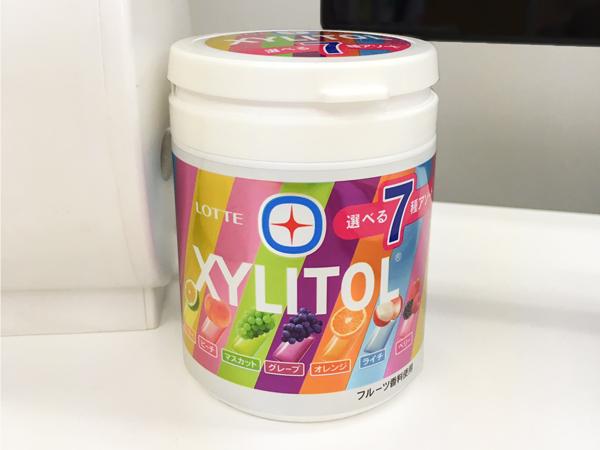 XYLITOL 選べる7種アソート