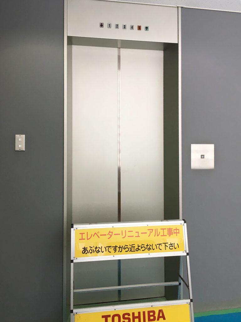 エレベーター工事中