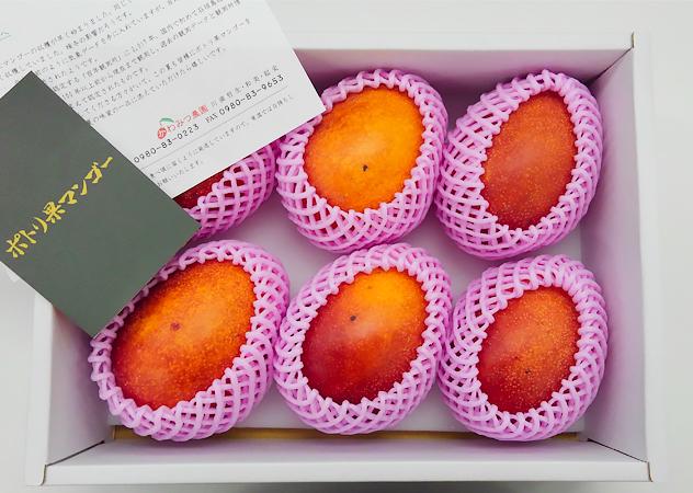 マンゴーの種の皮をキッチンバサミで切る画像